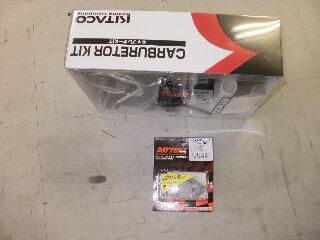 f:id:moto_shop_TG:20100703191344j:image