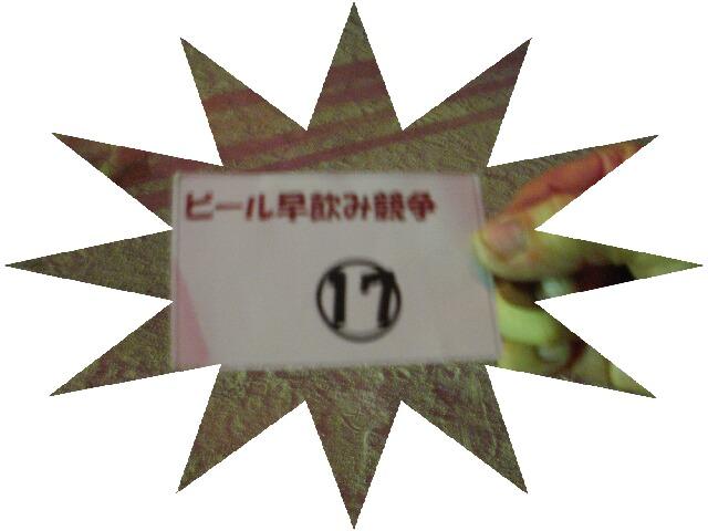 f:id:moto_shop_TG:20100801104925j:image