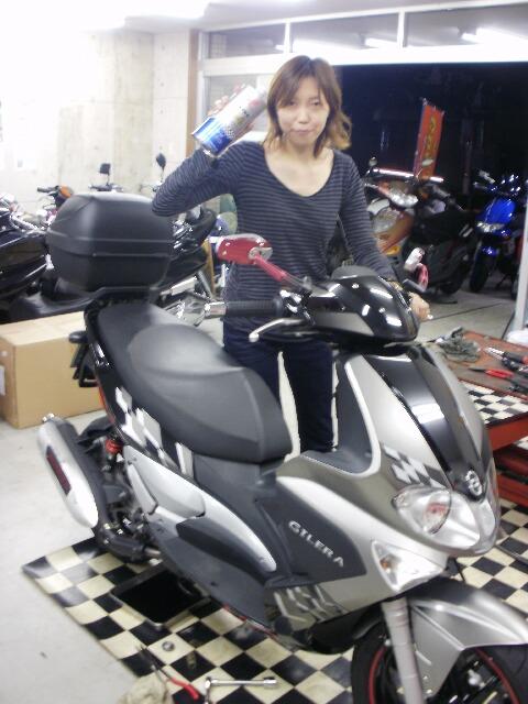 f:id:moto_shop_TG:20101001112944j:image