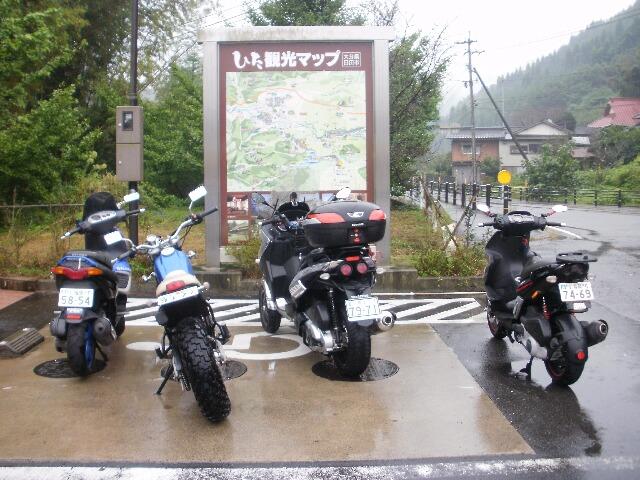 f:id:moto_shop_TG:20101004123001j:image