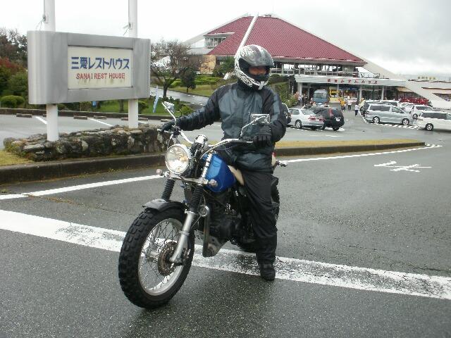 f:id:moto_shop_TG:20101004123329j:image