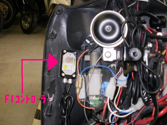 f:id:moto_shop_TG:20101018181031j:image