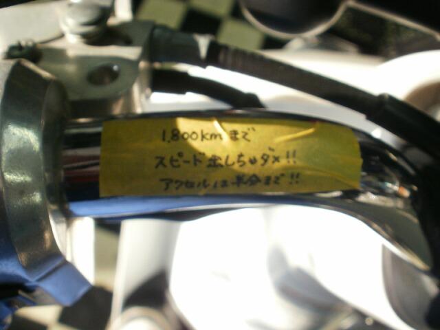 f:id:moto_shop_TG:20101107162501j:image