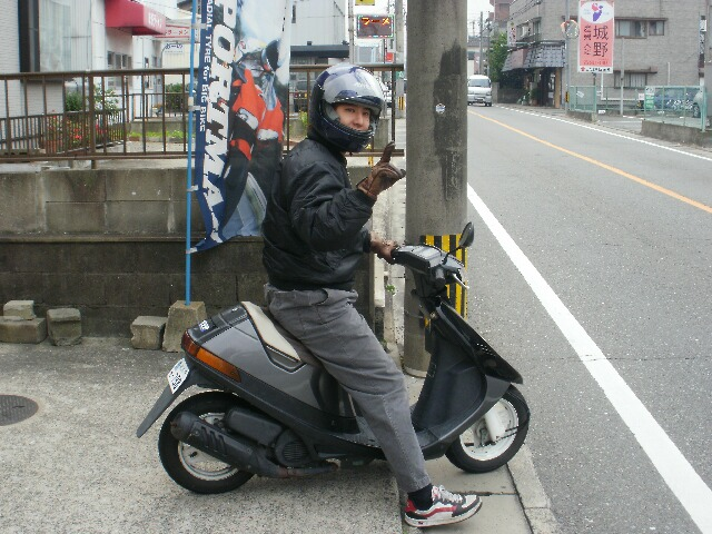 f:id:moto_shop_TG:20101108133028j:image