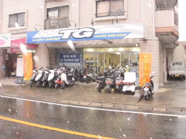 f:id:moto_shop_TG:20101216095337j:image