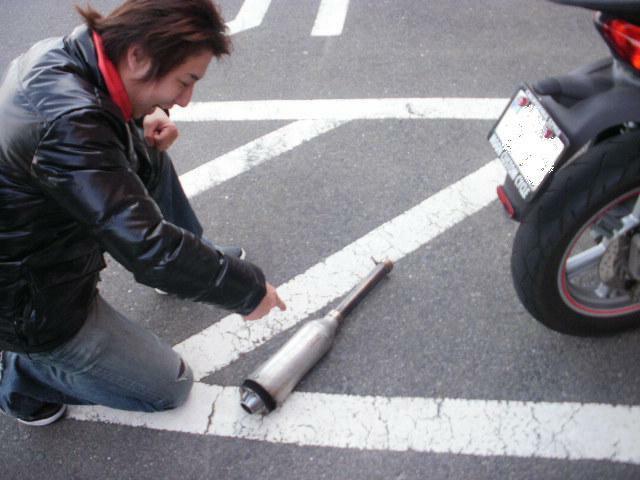 f:id:moto_shop_TG:20110221195725j:image