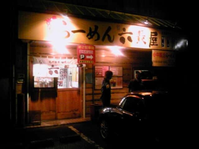 f:id:moto_shop_TG:20110620100331j:image