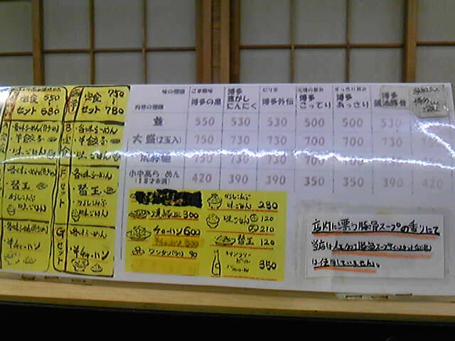 f:id:moto_shop_TG:20110620100355j:image
