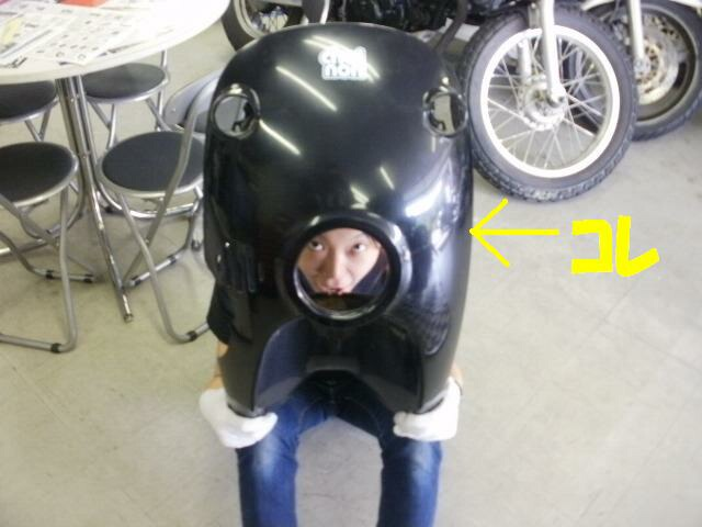 f:id:moto_shop_TG:20110714151035j:image