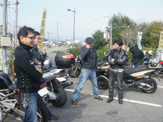f:id:moto_shop_TG:20111114112330j:image