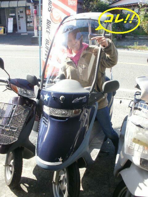 f:id:moto_shop_TG:20111126193454j:image