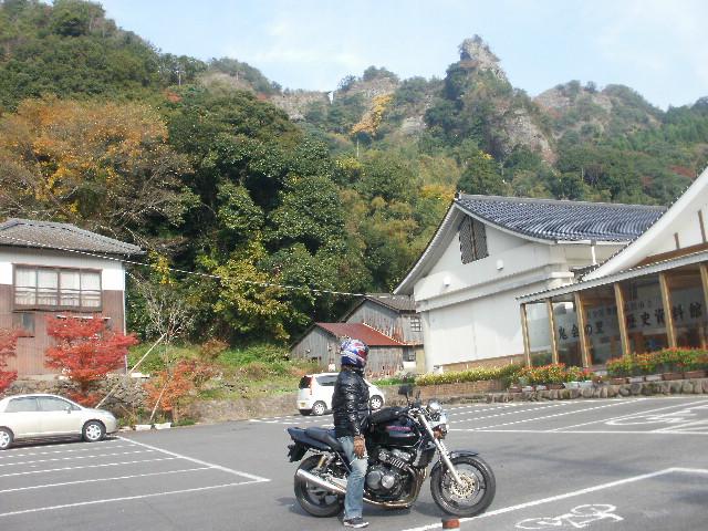 f:id:moto_shop_TG:20111130122118j:image