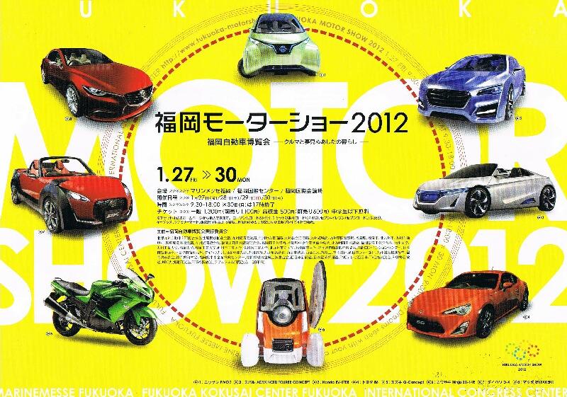 f:id:moto_shop_TG:20120120205626j:image
