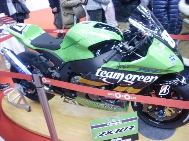 f:id:moto_shop_TG:20120129101119j:image