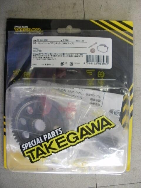 f:id:moto_shop_TG:20120227205435j:image