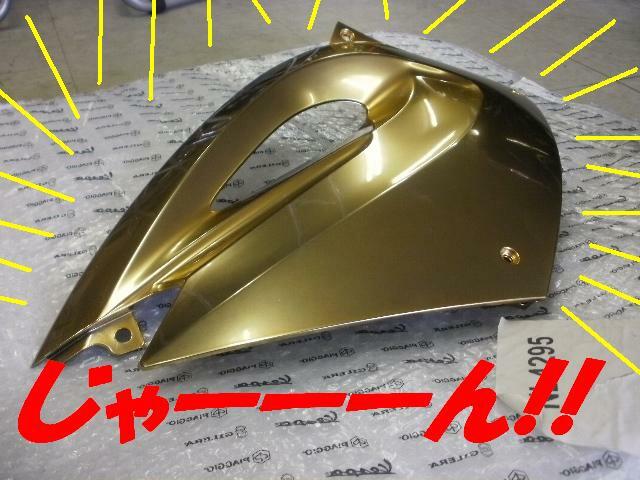 f:id:moto_shop_TG:20120311100047j:image