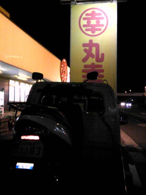 f:id:moto_shop_TG:20120727223600j:image