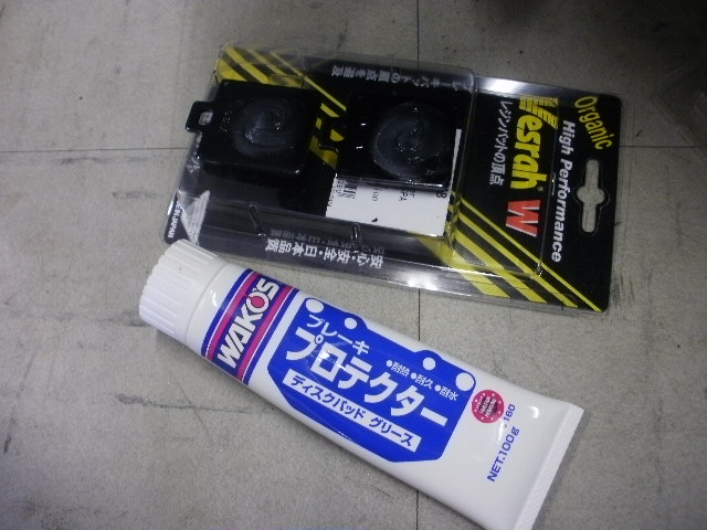 f:id:moto_shop_TG:20120802101604j:image