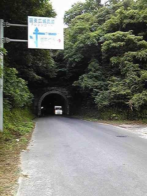 f:id:moto_shop_TG:20120815155300j:image