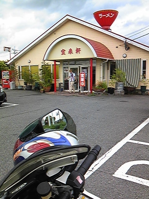 f:id:moto_shop_TG:20120815171500j:image