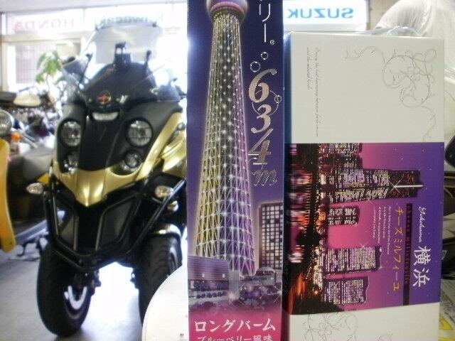 f:id:moto_shop_TG:20120818212719j:image