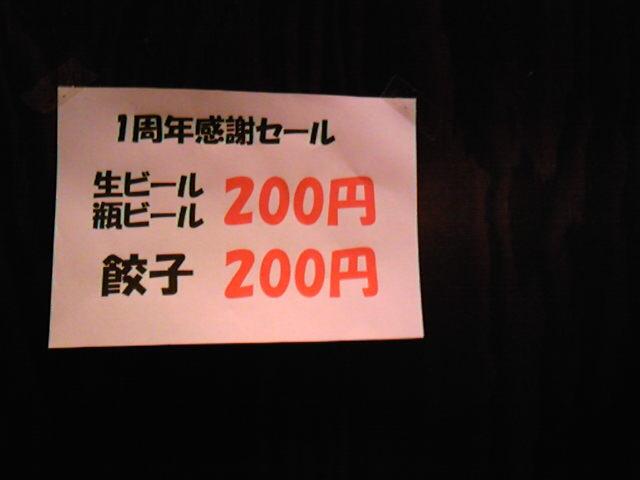 f:id:moto_shop_TG:20120824214200j:image