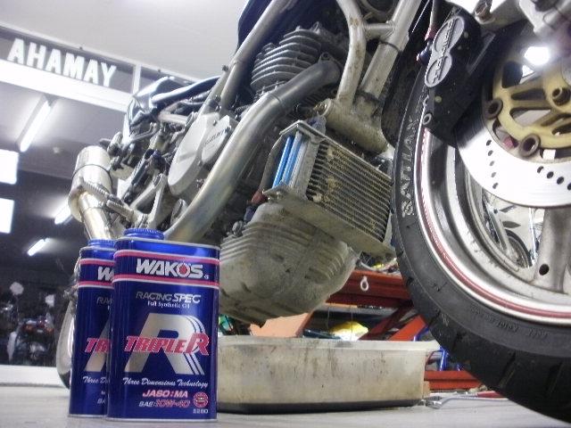 f:id:moto_shop_TG:20120826193612j:image