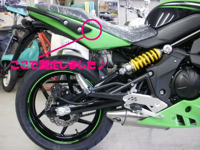 f:id:moto_shop_TG:20120828113142j:image