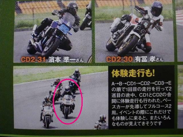 f:id:moto_shop_TG:20120904212430j:image