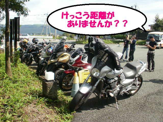 f:id:moto_shop_TG:20120910161906j:image