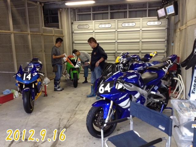 f:id:moto_shop_TG:20120916094350j:plain