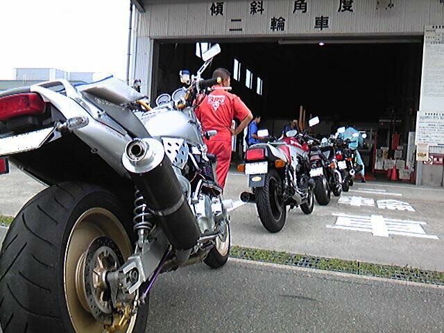 f:id:moto_shop_TG:20120924162109j:image