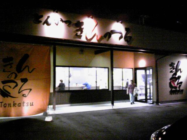f:id:moto_shop_TG:20121003191700j:image