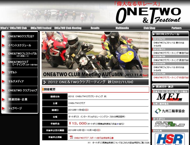 f:id:moto_shop_TG:20121009212144j:image
