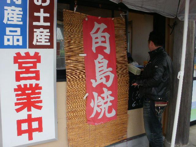 f:id:moto_shop_TG:20121014120632j:image