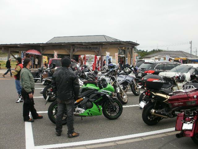 f:id:moto_shop_TG:20121015120942j:image