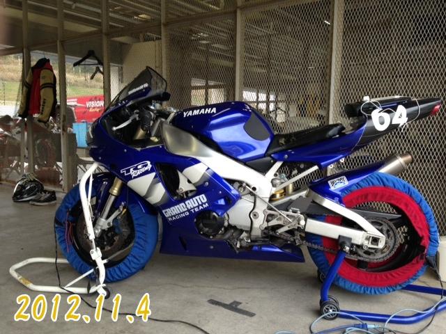 f:id:moto_shop_TG:20121104141557j:plain