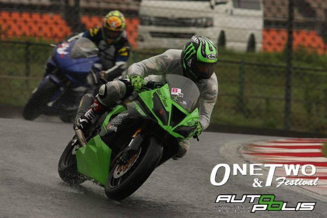 f:id:moto_shop_TG:20130805234317j:image