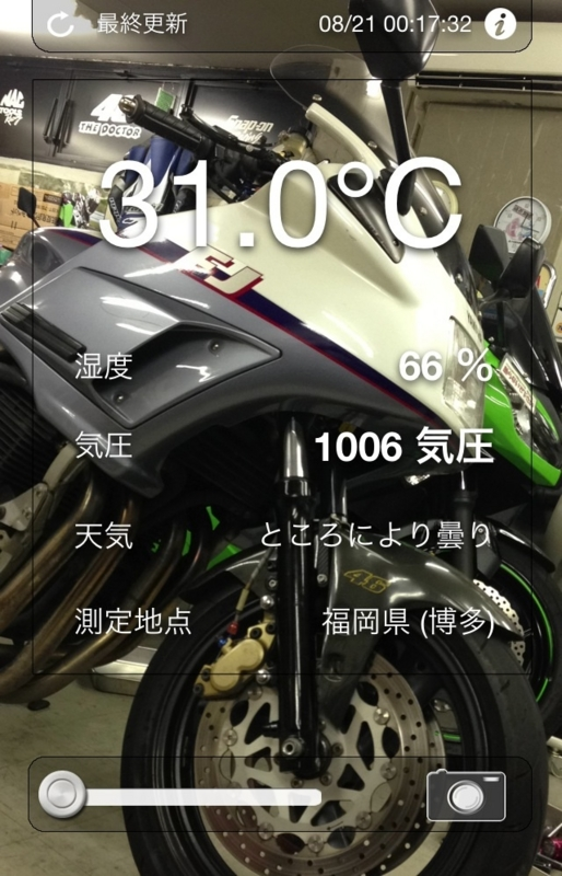 f:id:moto_shop_TG:20130821115848j:image
