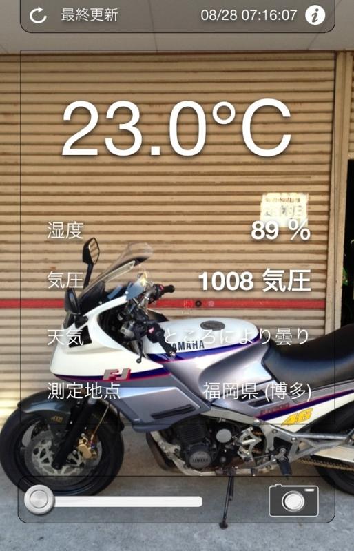 f:id:moto_shop_TG:20130829100352j:image