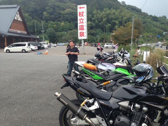 f:id:moto_shop_TG:20130915091726j:image