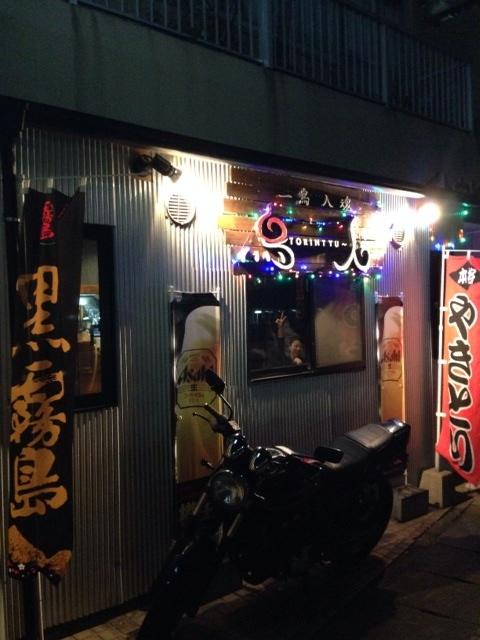 f:id:moto_shop_TG:20140116005849j:image