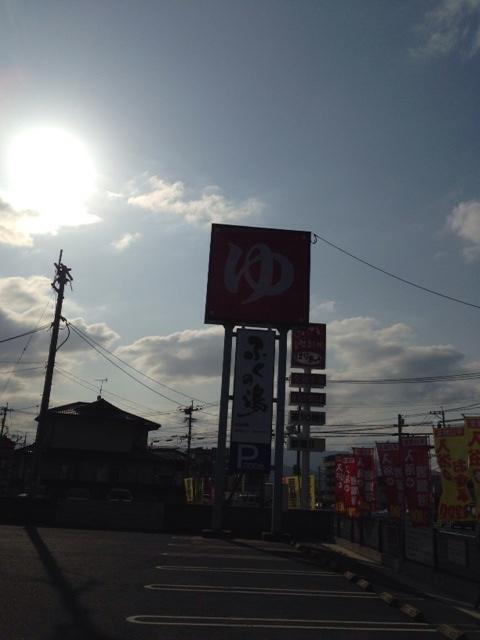 f:id:moto_shop_TG:20140219202315j:image
