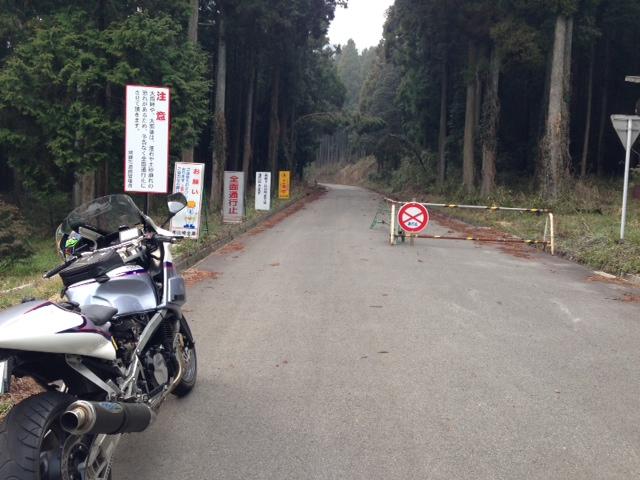 f:id:moto_shop_TG:20140319144926j:image