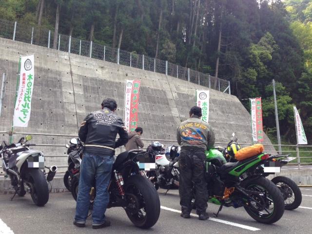 f:id:moto_shop_TG:20140429101128j:image