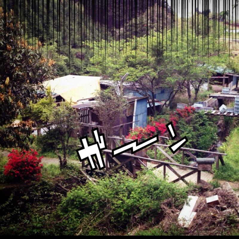 f:id:moto_shop_TG:20140429101503j:image