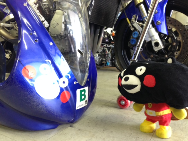 f:id:moto_shop_TG:20140524114026j:image