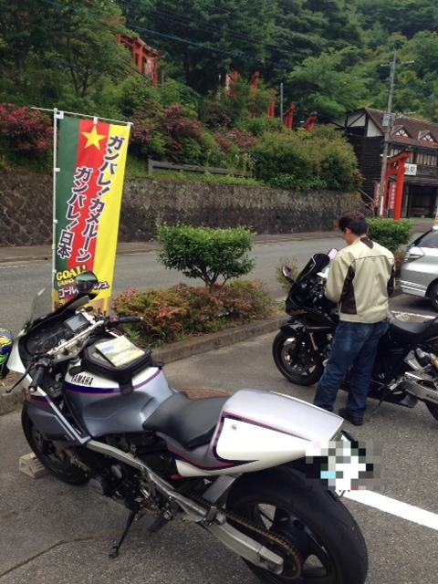 f:id:moto_shop_TG:20140626104450j:image