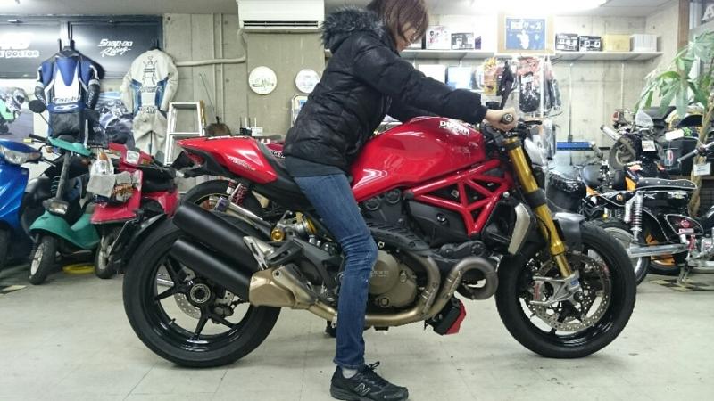 f:id:moto_shop_TG:20150110104457j:image