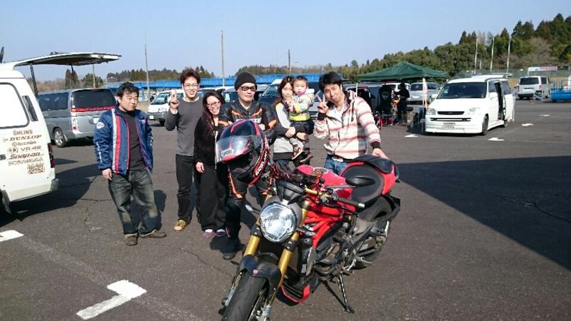 f:id:moto_shop_TG:20150315231725j:image